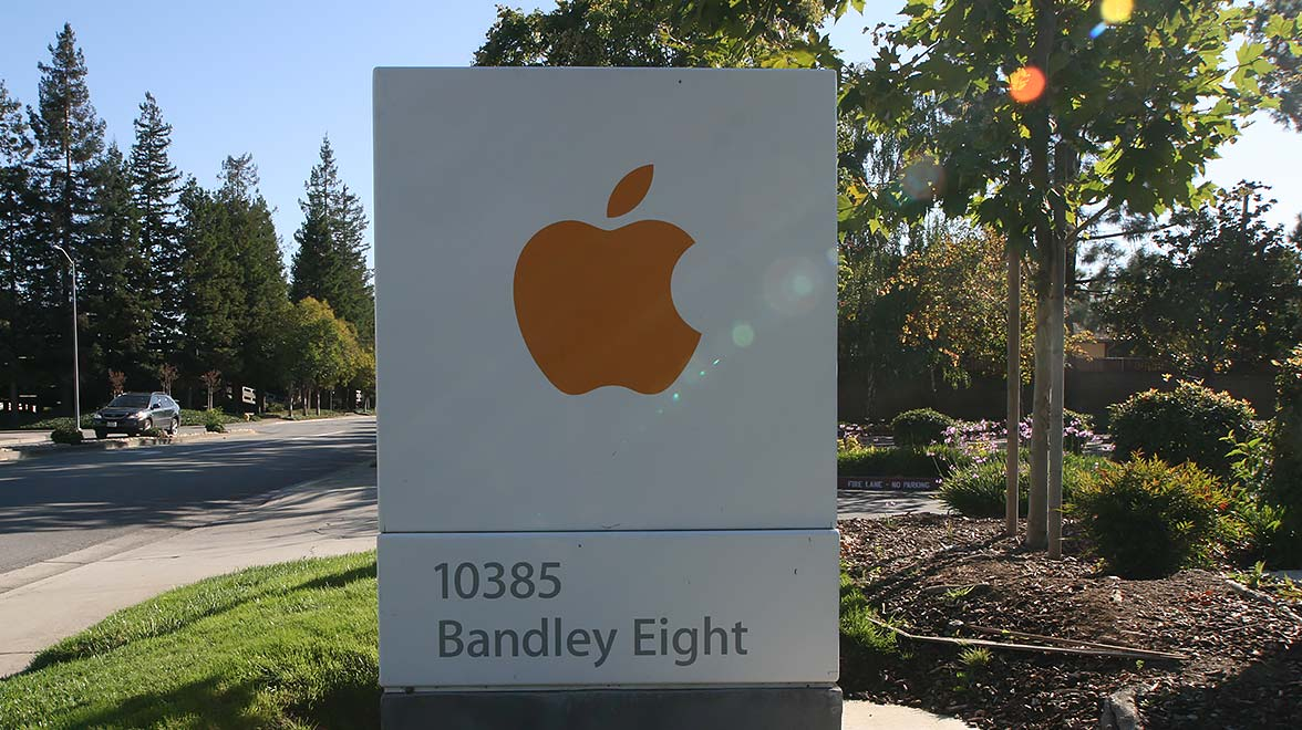 Sign with logo at Bandley Drive in Cupertino